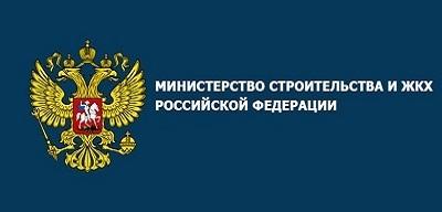 В России запустят программу поддержки ИЖС