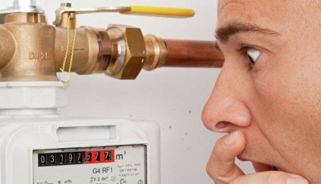 Можно ли изменить расчет за отопление нежилых помещений?