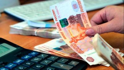С июля россияне будут получать новые квитанции за услуги ЖКХ