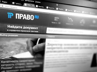 Росреестр зарегистрировал первый ДДУ по технологии блокчейн