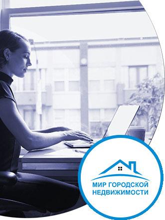 Аренда элитной квартиры в Москве стоит в среднем 315 тысяч