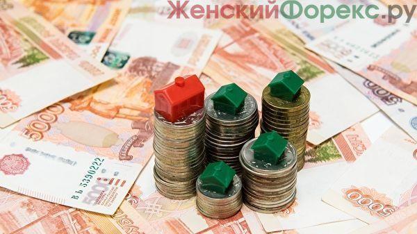 Сбербанк начал снижать ипотечные ставки