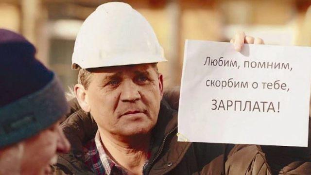Эксперты узнали, сколько жилья россияне могут купить на одну зарплату