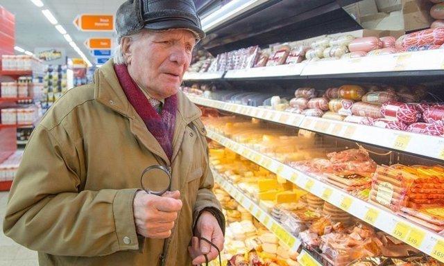 Россияне ожидают снижения цен сильнее, чем раньше