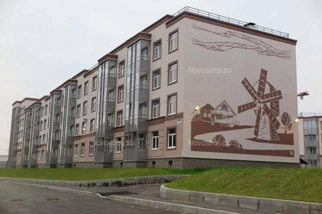 В России произошла первая сделка по проектному финансированию строительства