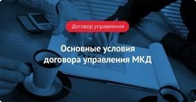 Каждый пятый дом в России не имеет общедомового имущества