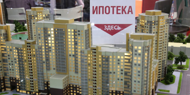 Крупные российские банки снижают ипотечные ставки