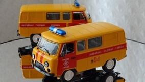 В экстренных ситуациях власти смогут публично управлять объектам ЖКХ