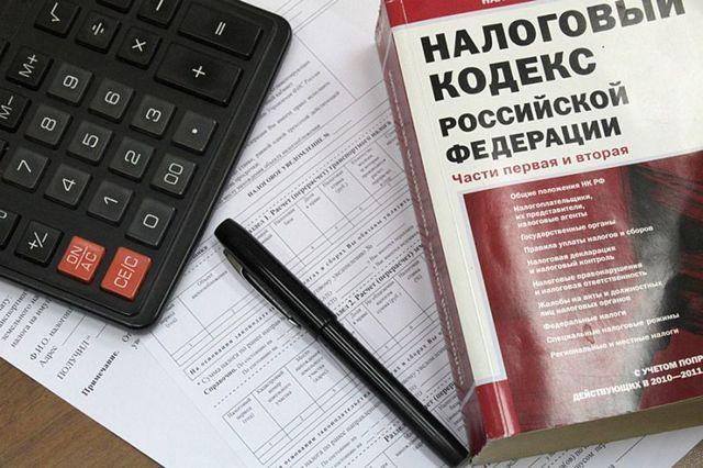 Предложение: ввести налог на сдачу жилья в регионах