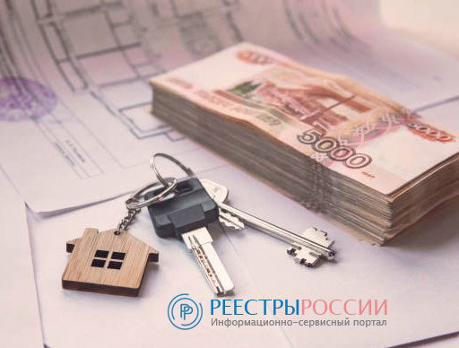 При продаже квартиры после сдачи в аренду можно потерять на налогах
