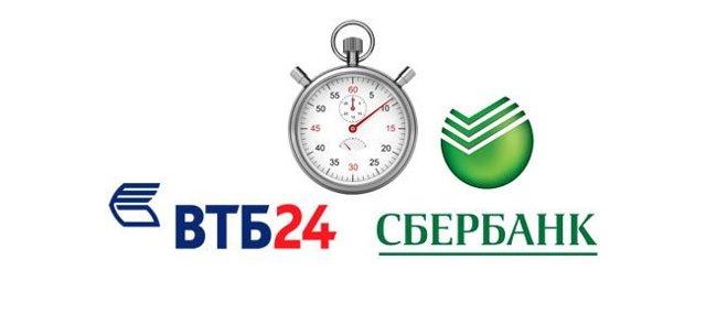 Сбербанк, ВТБ24 и Газпромбанк выдают больше всего ипотеки
