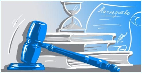 Сохраняется ли право на наследство через 15 лет?