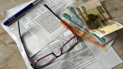 За долги по ЖКХ будут выселять из квартир в Подмосковье