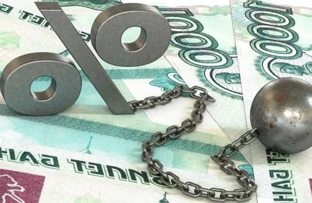 Кредитная амнистия может ожидать россиян в 2021 году
