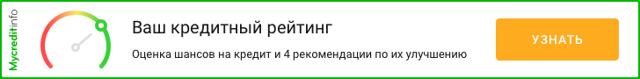 Россияне стали хуже платить по жилищным кредитам