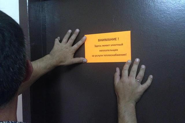 На жильцов домов с ТСЖ могут упасть долги соседей