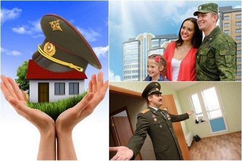 Российским военным могут вернуть их ипотечные накопления