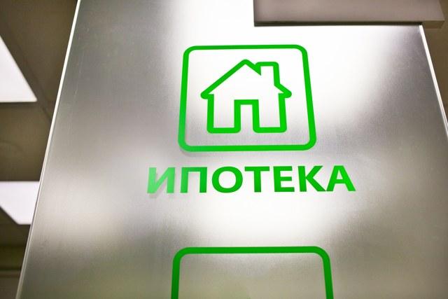 Российские банки продолжают снижать ставки по ипотеке