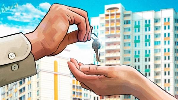 Ввод жилья в России сократился