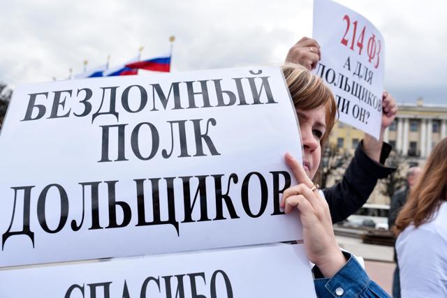 В России становится больше проблемных новостроек
