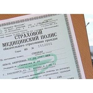 Гостей ЧМ-2021 обяжут оформить временную регистрацию