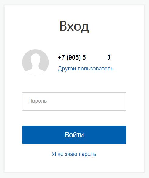 Выписку из ЕГРН можно будет официально получить онлайн
