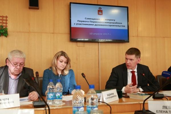 В России могут ограничить возможность создания ЖСК