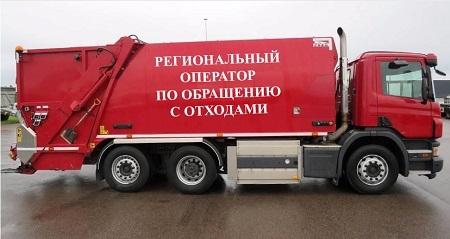 С 2021 года дачники будут платить за вывоз мусора