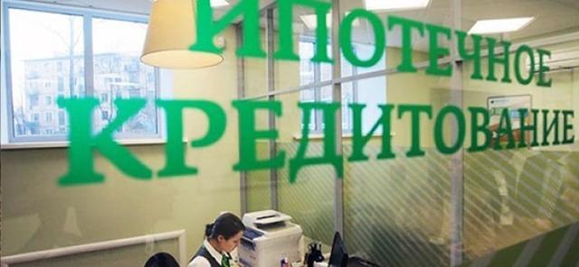 Банки начали очередное снижение ипотечных ставок