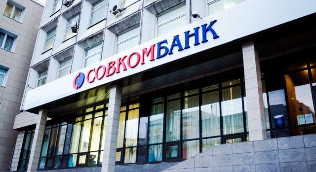 У 70% россиян есть действующий кредит
