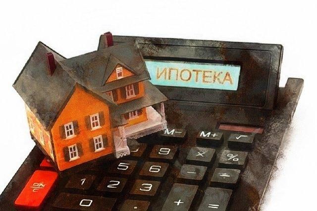 Прогноз: ставки ипотеки в 2021 году могут вырасти