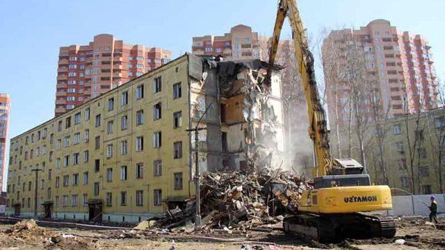 В Москве снесли 84% ветхого жилья