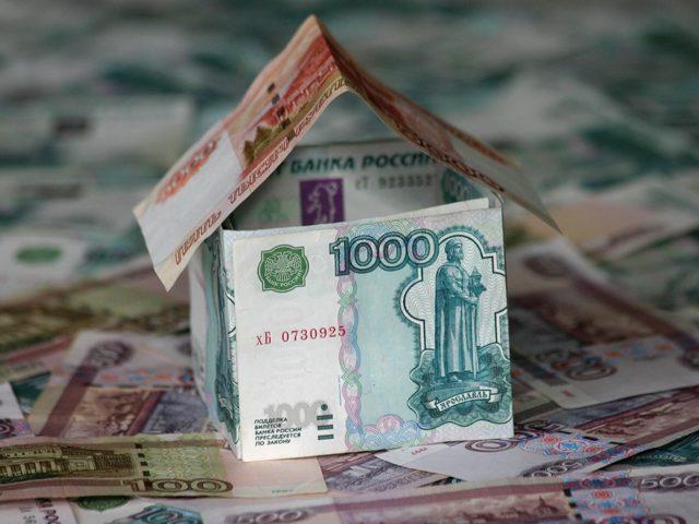 Россияне должны банкам по ипотеке около 4,5 трлн рублей