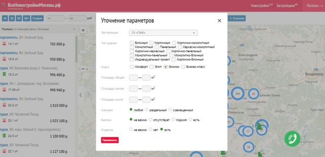 10% квартир в новостройках Москвы продаются до старта строителства