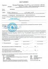 Предложение: штрафовать за перепланировку нежилой недвижимости