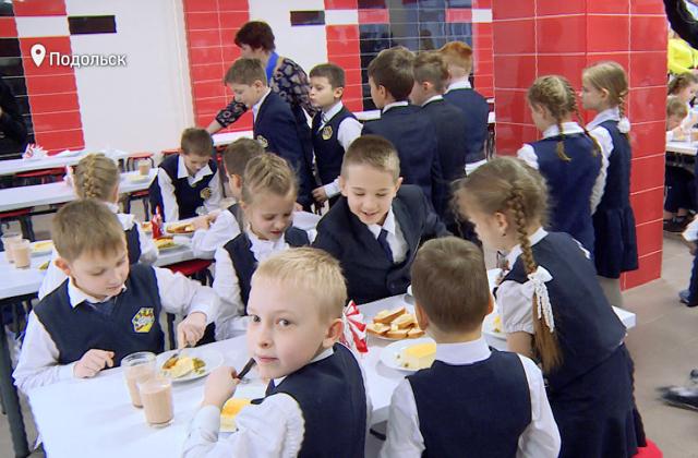 Половину всех школ в России строят в Подмосковье