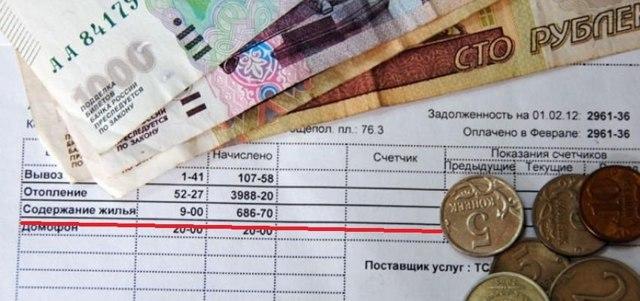 Суд: платежи за содержание общедомового имущества законны