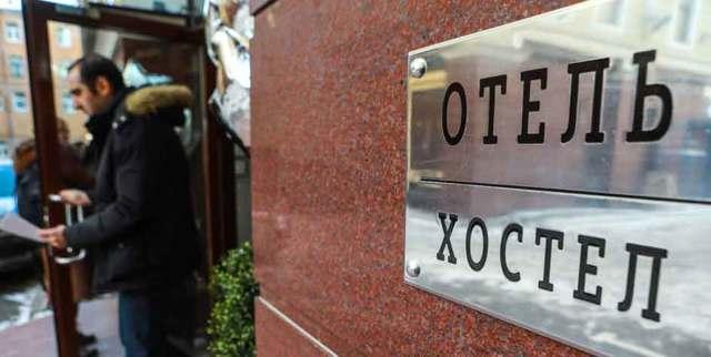 В России могут принять закон о краткосрочной аренде жилья