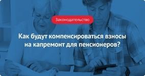 Капремонт, обернувшийся обрушением перекрытий, обошелся в 56 млн рублей штрафа