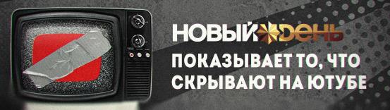 Россияне недовольны стоимостью жизни