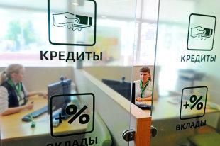 Управляющие компании нередко завышают тарифы для граждан