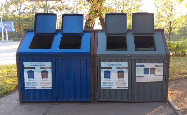 В России появится единый оператор по утилизации мусора