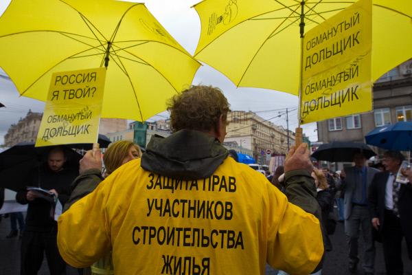Госдума решит проблему двойных продаж квартир в новостройках