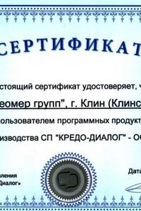 Дачную амнистию продлят до 1 марта 2021 года