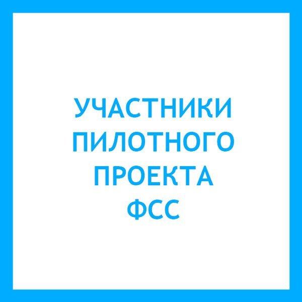 В 7 регионах России начнет работать пилотный проект страхования жилья