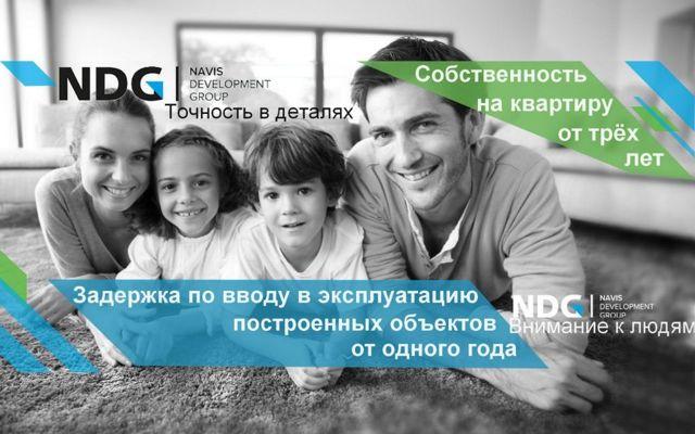 В Петербурге «Навис» построит большой ЖК комфорт-класса