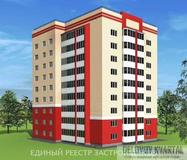 В Брянске построят новый квартал доступного жилья