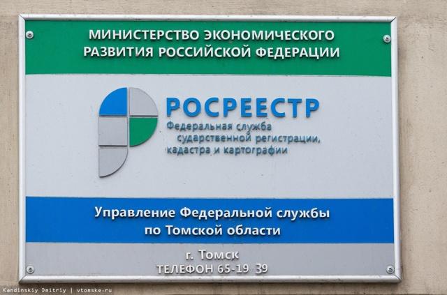 Россиян не будут лишать земли из-за кадастровых ошибок