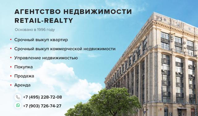 Можно ли занизить цену в договоре, если я беру ипотеку?