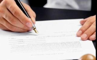Может ли нотариус требовать платно заверить заявление?